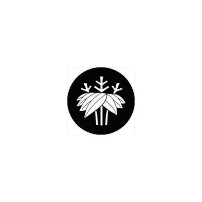 家紋シール 七枚根笹紋 直径24cm 丸型 白紋 KS24M-1818W