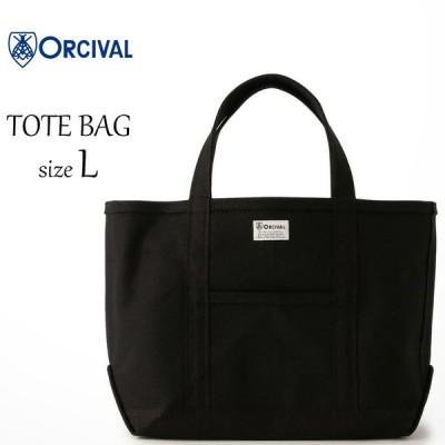 2020春夏新作 オーシバル オーチバル ORCIVAL キャンバストートバッグ(大)マザーズバッグ 大きめ レディース メンズ バッグ かばん カバン 鞄 #RC-7042
