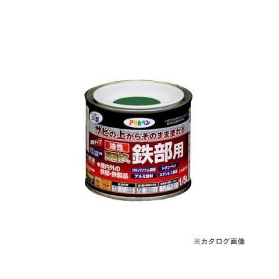 アサヒペン AP 油性高耐久鉄部用 1/5L (グリーン)