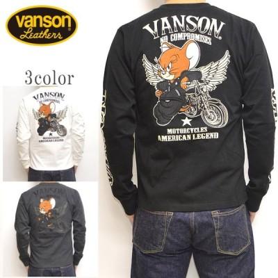 バンソン VANSON TOM and JERRY TJV-2002 天竺長袖Tシャツ ロンT トム&ジェリー トップス メンズ
