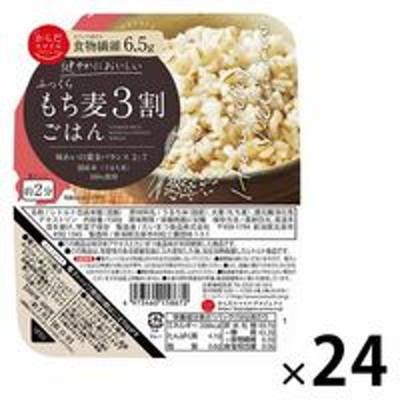 日本アクセスからだスマイル もち麦3割 ごはん 24個