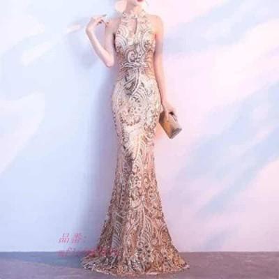 ロングドレス イブニングドレス ゴールド ビジュー キラキラ レース 40代 60代 ホルターネック風20代 50代 アメリカンスリーブ 30代
