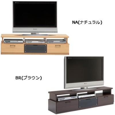 (アポロ 150TVボード)TVボード リビングボード テレビ台 引出し 収納 棚 シンプル ナチュラル