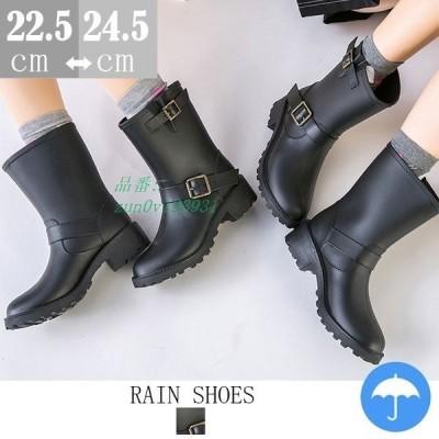 ブーツレインブーツ防水レディースショートレインシューズ大きいサイズレインブーツ上品サイドゴアレインシューズ雨靴大きいサイズレインブーツ夏新作梅雨