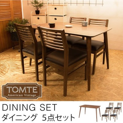 ダイニング5点セット ダイニングテーブル 5点セット ダイニング テーブル チェア リビング 食卓テーブル 食卓セット トムテ 代引不可