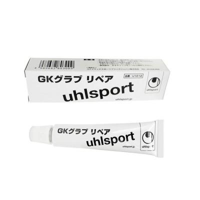 キーパーグローブ メンテナンス用品 補修材 GKグラブ リペア ウールシュポルト/uhlsport U1012