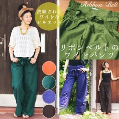 リボンベルトのワイドパンツ / アラジンパンツ 女性 コットン ボトムス ロング メンズ レディース ユニセックス エスニック衣料 アジアン