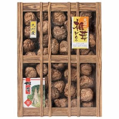 九州産天日処理どんこ椎茸 ATF-100S 6956-040