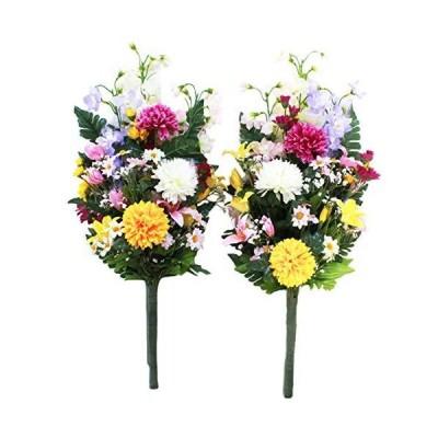 山久 造花 仏花 ボールマムと小菊の花束 一対 1107-0552 CT触媒 シルクフラワー お彼岸 お盆 お仏壇 お墓 花 お供え
