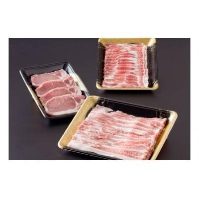 鹿児島黒豚ステーキしゃぶセット(合計約1kg)