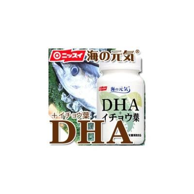 【ニッスイ】サプリメント 海の元気 DHA+イチョウ葉 150粒入 【DHA】【dha】【サプリ】【青魚】【すっきり成分】【国産】【健康】