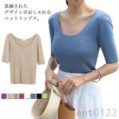 リブニットTシャツUネックサマーニット清涼トップス5分袖レディース無地薄手おしゃれカットソーニットトップス夏服着