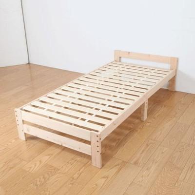 すのこベッド 檜 高さ調節 通気性 天然木 ベッド すのこ ハイタイプ 3段階調節 衛生 耐荷重150kg シンプル 北欧 代引不可