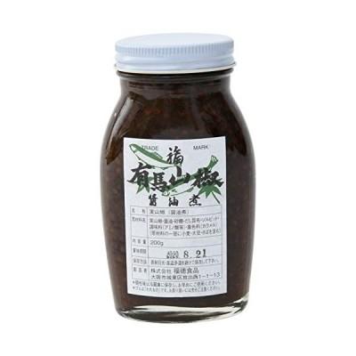 福徳食品 有馬山椒 醤油煮 200g