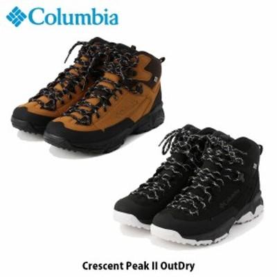 送料無料 Columbia コロンビア クレッセントピーク 2 アウトドライ CRESCENT PEAK II OUTDRY メンズ スニーカー シューズ 靴 アウトドア