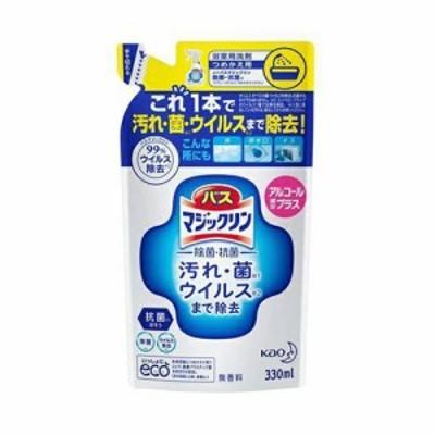 [花王]バスマジックリン 除菌・抗菌 アルコール成分プラス 詰め替え 330mL