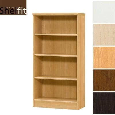 日本製 オープンラック 幅60 高さ120cm エースラック カラーラック 書棚 シェルフ 棚 ラック 木製 北欧 収納 壁面収納 リビング 代引不可