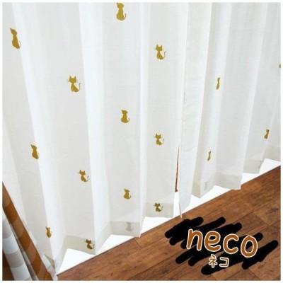 レースカーテン 猫プリント RS101neco サイズオーダー 巾101〜150cm×丈50〜100cm OKC5