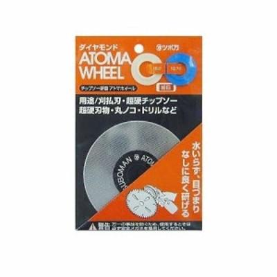ツボマン ダイヤモンドアトマホイール(細目)No.600