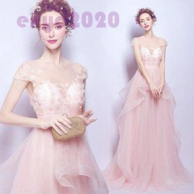 ロングドレス 演奏会 パーティードレス ウェディングドレス 結婚式 二次会 花嫁ドレス 大きいサイズ パーティー ロングドレス イブニングドレス