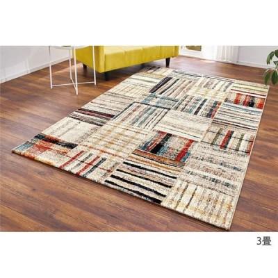 トルコ製 ラグマット/絨毯 〔約80cm×140cm フェス〕 長方形 抗菌防臭 消臭機能付き 〔リビング ダイニング〕