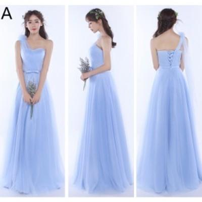 6デザイン  ロングドレス ショート丈  ブライズメイドドレス/フォーマルドレス パーティードレス イブニングドレス  結婚式  二次会