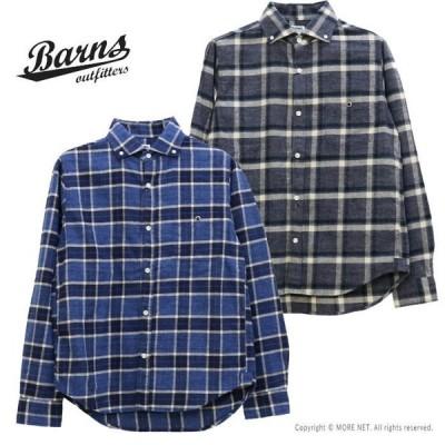 バーンズアウトフィッターズ BARNS OUTFITTERS 起毛ネルボタンダウンシャツ BR-8526 メンズ 日本製 長袖 チェック/返品・交換不可/SALE セール
