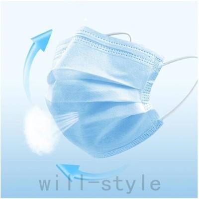 不織布マスク50枚3層構造不織布マスク使い捨てマスクウイルス花粉ハウスダスト風邪大掃除大人用男女兼用