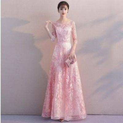 ピンク ロングドレス スレンダーラインレース 二次会 発表会 演奏会ドレス 20代 30代 40代 お洒落 イブニングドレス パーティードレス