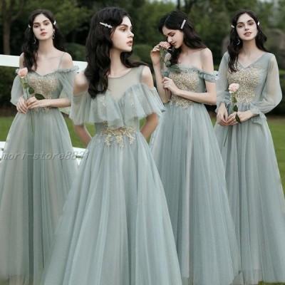 きれいめ ブライズメイド ロングドレス パーティードレス ワンピース 結婚式 ブライズメイド ドレス 花嫁 高品質 大きいサイズドレス