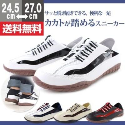 スニーカー スリッポン メンズ 靴 DJ honda DJ-208 平日3~5日以内に発送
