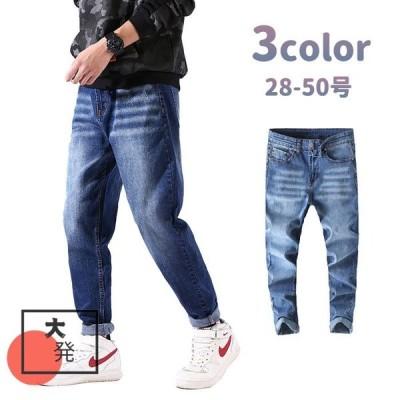 大きいサイズ デニムジーンズ 通勤 美脚効果 カジュアルパンツ 履き心地抜群パンツ デニムズボン メンズパンツ ストレッチ ゆったり