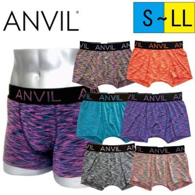 ボクサーパンツ メンズ ブランド ANVIL アンビル ヘザーカラーボクサー ANV8203