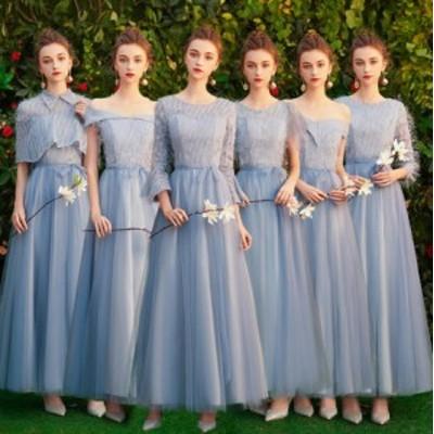 ワンピースドレス ロングドレス 結婚式 上品 新作 フォーマル 合唱衣装 二次会 演奏会 披露宴 発表会 パーティードレス ブライズメイド
