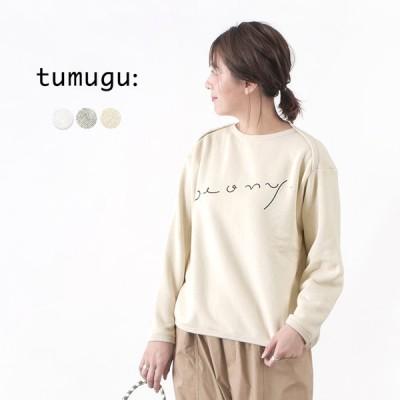 TUMUGU(ツムグ) スプリング 裏毛 プリント プルオーバー / レディース /スウェット / ロゴ / TC21107