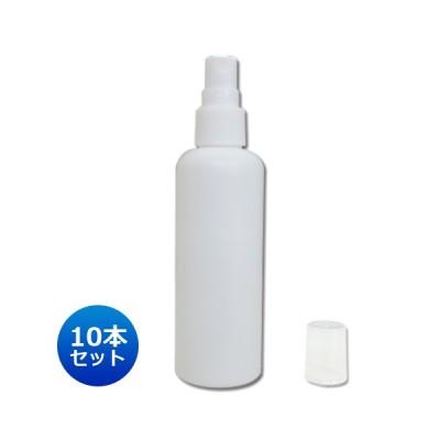 スプレー容器100ml(白)【10本セット】フィンガースプレー 詰め替え容器│アルコール対応 エタノール対応 PE(ポリエチレン)