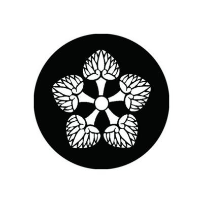 家紋シール 白紋黒地 五つ葵 布タイプ 直径40mm 6枚セット NS4-1097W