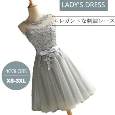 ウェディングドレス カラードレス 演奏会 イブニングドレス フォーマル 結婚式 パーティードレス 二次会  ブライズメイドドレス 花嫁 サ