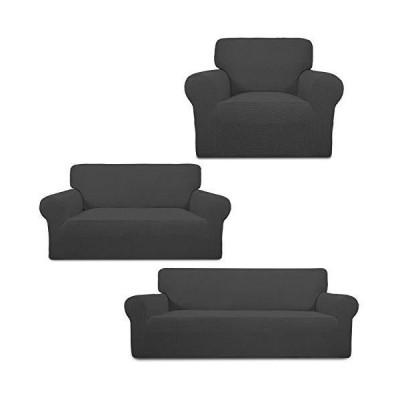 Easy-Going Chair slipcover Bundles Loveseat slipcover Bundles Sofa slipcover
