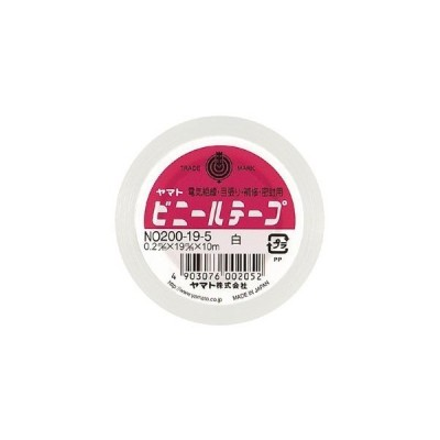 ヤマトビニールテープ    NO200−19−5 白