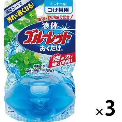 液体ブルーレットおくだけ トイレタンク芳香洗浄剤 つけ替え用 ミントの香り 70ml 1セット(3個)小林製薬