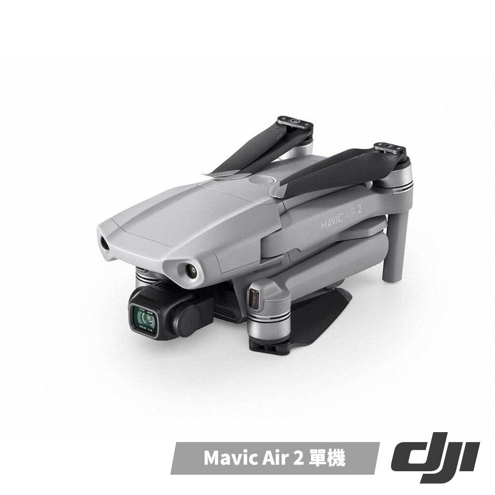 .. 現貨 送Sandisk 記憶卡 DJI 大疆 Mavic Air 2 單機 空拍機 專業版空拍機 無人機 公司貨