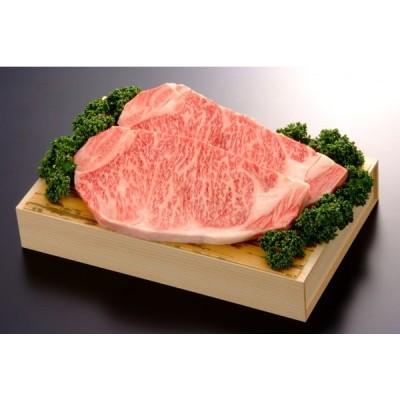 JAさが 佐賀牛ロースステーキ 200g×2木箱入