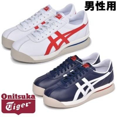 オニツカタイガー タイガー コルセア EX 男性用 ONITSUKA TIGER TIGER CORSAIR EX 1183A561 メンズ スニーカー (1117-0027)