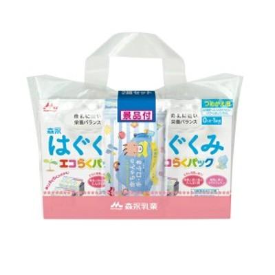 はぐくみエコらくパック詰め替え用2箱×5セット (1ケース)(PP)