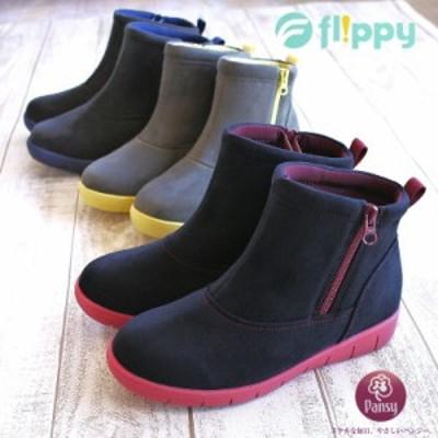 ブーツ レディース 靴 パンジーシューズ スエード ショート 生活防水 黒 グレー 痛くない 滑らない サイドジップ