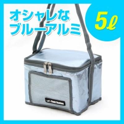 クーラーバッグ アクア クーラーバッグ ブルー5L(U-Q010)(クーラーボックス、レジャーバッグ、保冷バッグ、氷保持、お花見)
