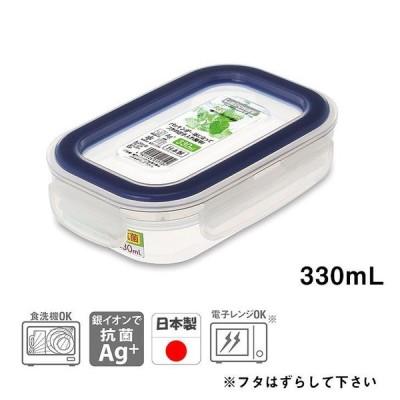 保存容器 岩崎工業 イージーケア 330ml A-2171 B Lustroware ラストロウェア レンジOK 食洗器OK 抗菌 日本 冷凍 保存