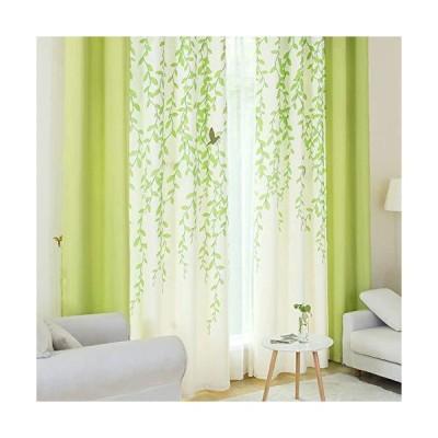 Riyidecor ライムグリーンとホワイトツリーリーフプリントカーテン 各42×63インチ 遮光パティオドア ダイニングルーム リビングルーム ベッ