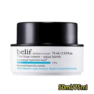 Belifビリーフ ザ トゥルークリーム アクアバーム 50ml/75ml/Belif The True Cream Aqua Balm 50ml/75ml/